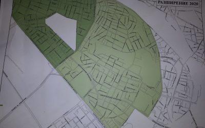Последно обсъждане за Зелената зона в Слатина